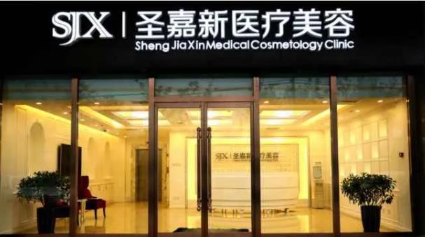 北京哪家医院做隆鼻修复最好?北京圣嘉新怎么样?附案例及价格表!