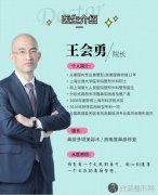 鼻修复专家推荐;上海王会勇和郑州牛永敢鼻修复哪个好?附价格表