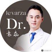 上海维莎医疗美容
