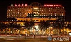 上海中山医院整形外科隆鼻技术怎么样?内附专家详细介绍_价格表