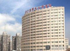 上海九院做面部提升哪位医生做的好?内附案例分享医生简介