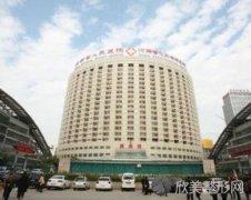 河南省人民医院整形外科隆鼻技术怎样?内附真实案例分享+价格表