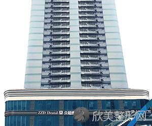 重庆自体脂肪修复整形美容医院排名表_前十名