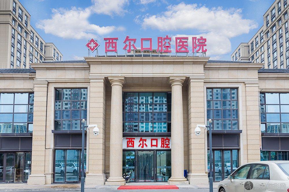 北京驼峰鼻矫正整形美容医院排名表_前十名