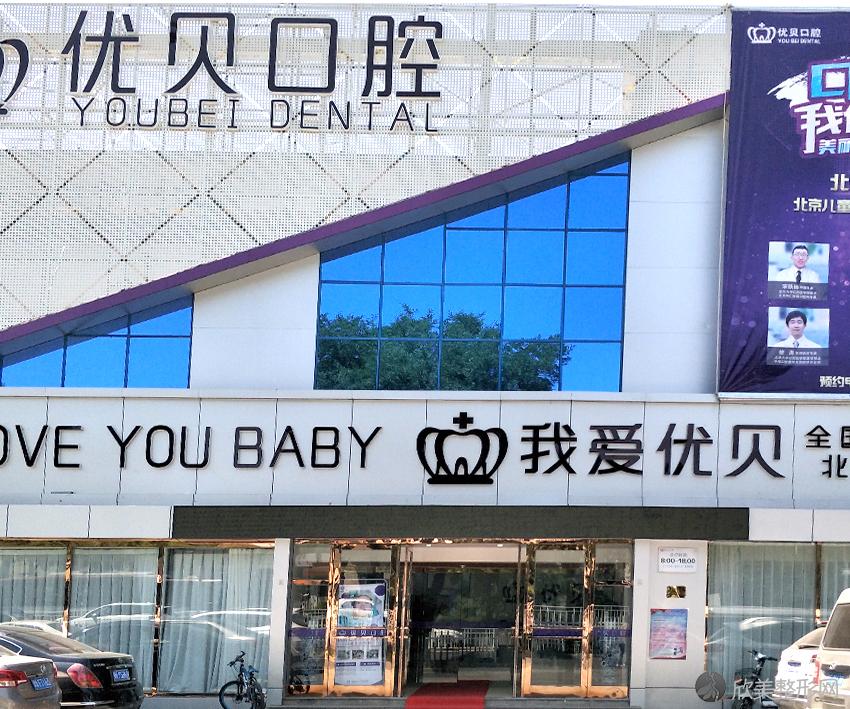 北京自体脂肪去法令纹整形美容医院排名表_前十名