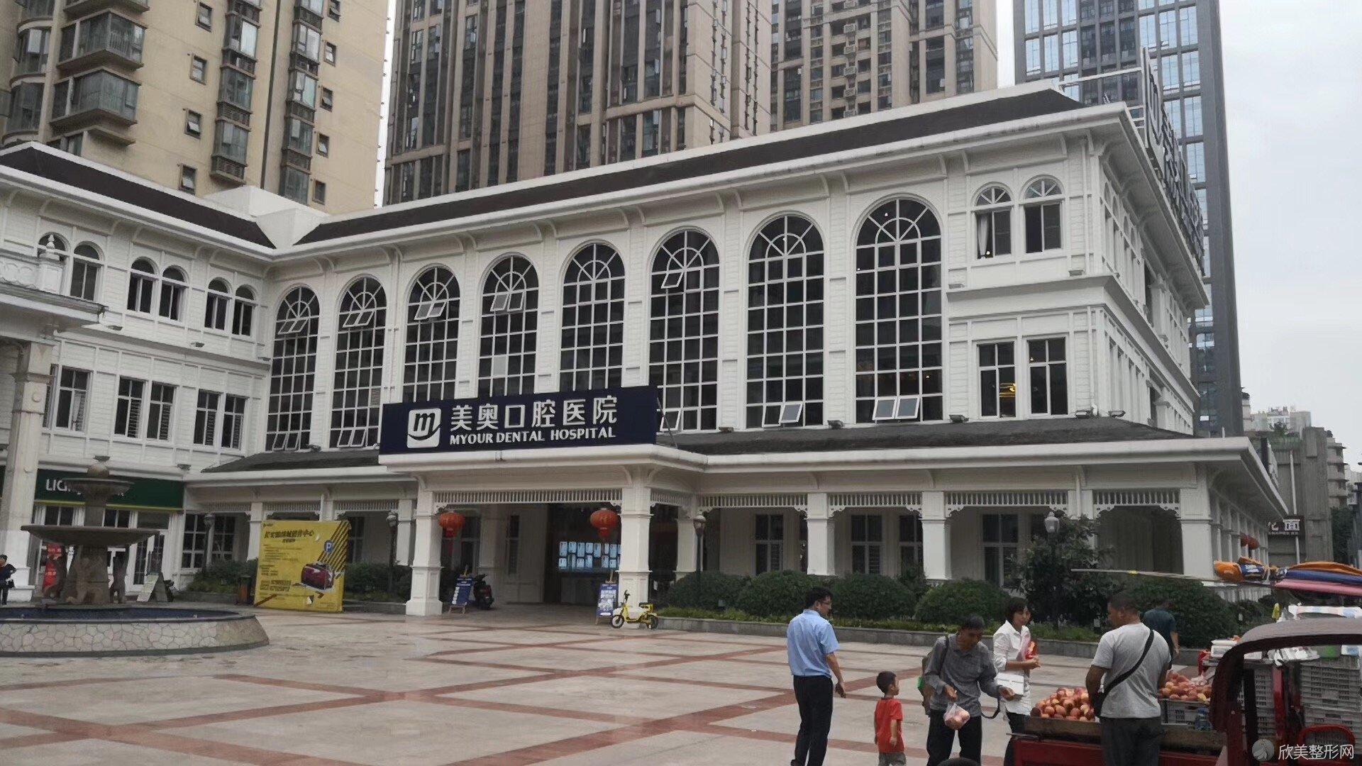 重庆CO2点阵激光整形美容医院排名表_前十名