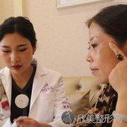 武汉悬吊手术提升整形美容医院排名表_前十名