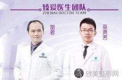 南昌臻爱整形医院怎么样?医生介绍|网上询价价目表