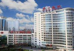 厦门市第一医院整形外科怎么样?哪个医生比较好?2020年价目表明细发布