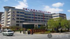 北京309医院整形美容科口碑怎么样?医生简介+2021最新整形价目表