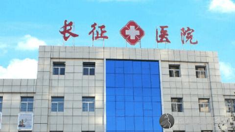 天津长征医院整形美容科口碑怎么样?专家排名推荐+2021整形价格表揭秘!