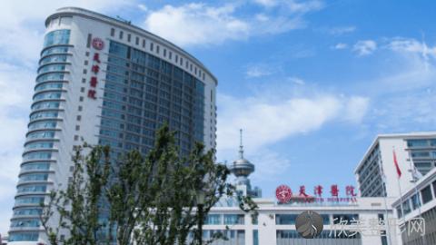 天津医院整形外科口碑怎么样?专家简介+2021整形价格表推荐!