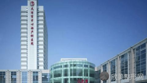 天津市中心妇产科医院整形美容科口碑怎么样?医生简介+2021最新整形价格一览表
