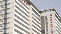天津第三医院整形外科口碑怎么样?医生介绍+2021最新整形价格一