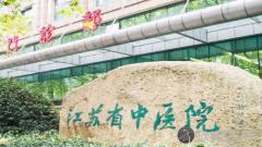 江苏省中医院整形外科黄金龙自体脂肪填充好不好?脂肪填充案例