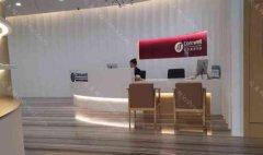 杭州菁华医疗美容医院怎么样?是正规公立医院吗?医生技术如何