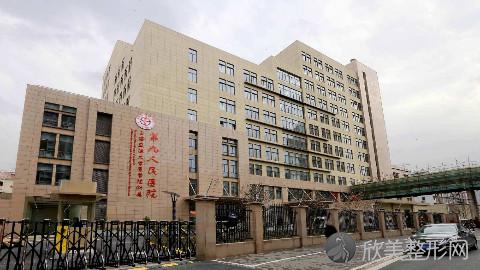 上海九院张盈帆脂肪填充究竟好不好?2021最新整形价格表分享