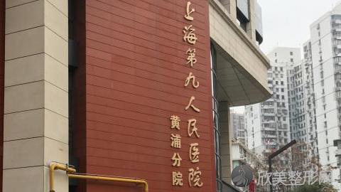 上海九院曹卫刚脂肪填充值得推荐吗?内附最新整形价格表