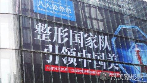 北京八大处王维新脂肪填充好不好?内附脂肪填充案例分享及最新整形价格表
