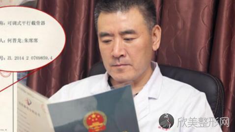上海时光何晋龙做颧骨怎么样?附何晋龙颧骨内推手术案例及价格表