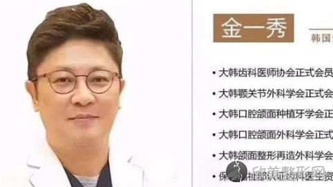 上海韩镜整形医院金一秀磨骨怎么样?手术费多少钱?附金一秀磨骨案例