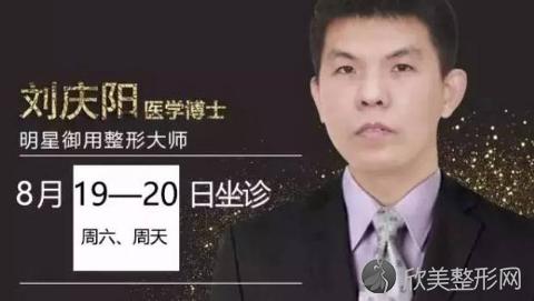 上海仁爱医院刘庆阳磨骨怎么样?附刘庆阳磨骨案例及前后变化