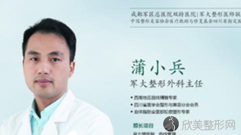 成都吸脂做得好的医生是谁?这些吸脂医生很有名气!