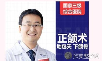 成都颌面整形专家哪个好?成都颌面整形医生排名前三名单推荐