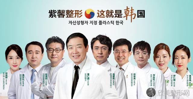 广州紫馨整形外科医院靠谱吗?专家介绍_价格表更新