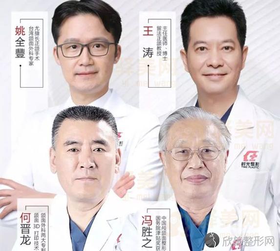 上海时光整形外科医院磨骨怎么样?2021年全新价格表公布