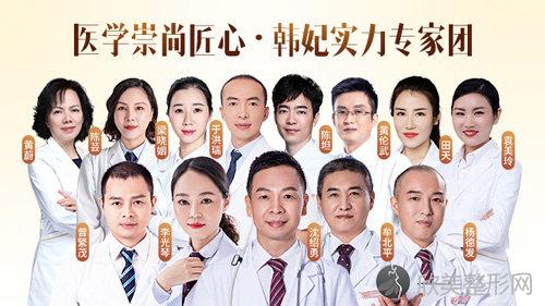 广州韩妃整形医院怎么样?专家介绍_2021年整形价格表出炉