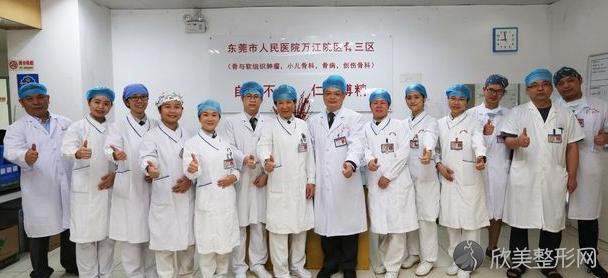 东莞人民医院整形美容科怎么样?附2021年整形价格表
