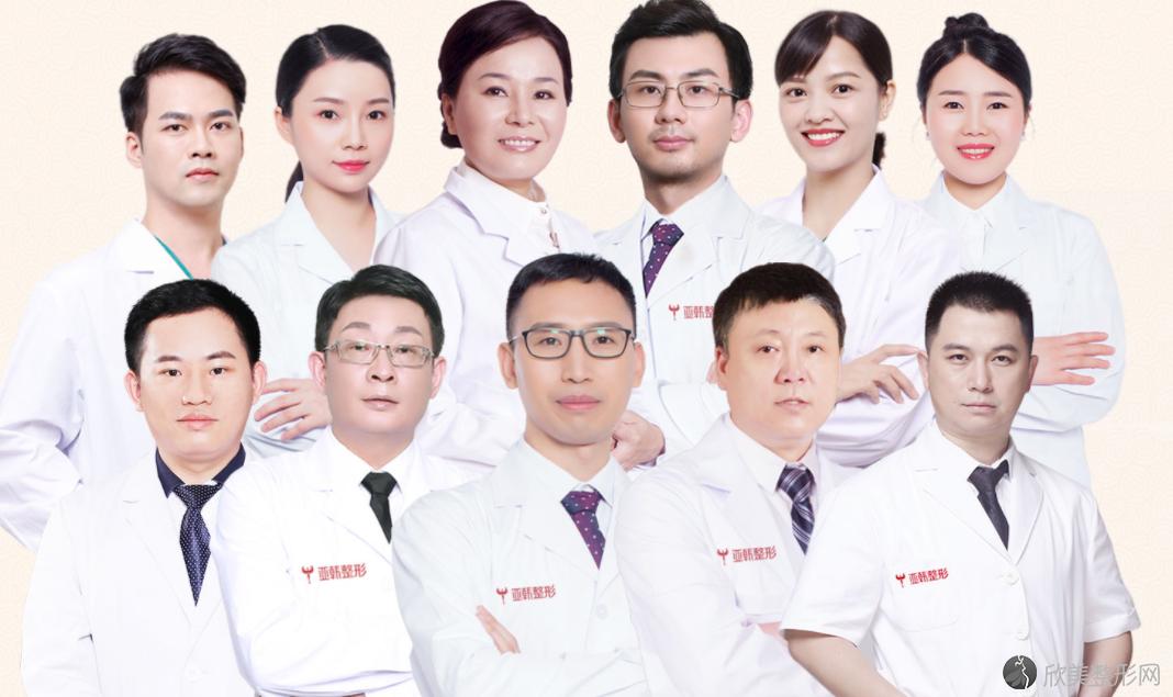 长沙亚韩医疗美容医院怎么样?2021整形价格表出炉
