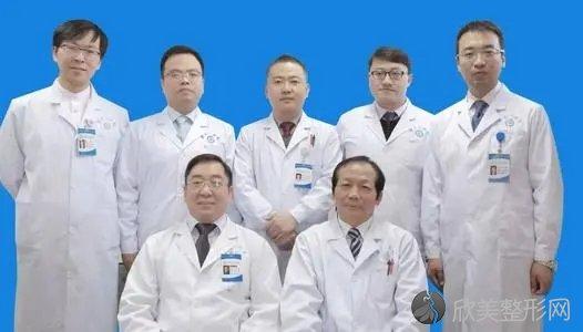 郑州附一医院美容整形科怎么样?专家介绍_2021年价格表