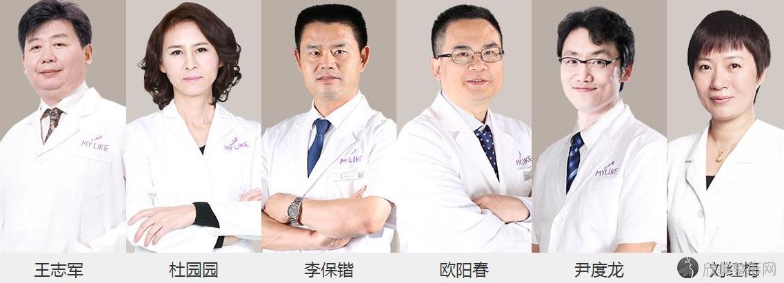 上海美莱整形医院是正规医院吗?最新收费标准一览