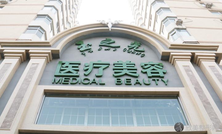 北京润美玉之光医疗美容怎么样?2021年收费标准更新