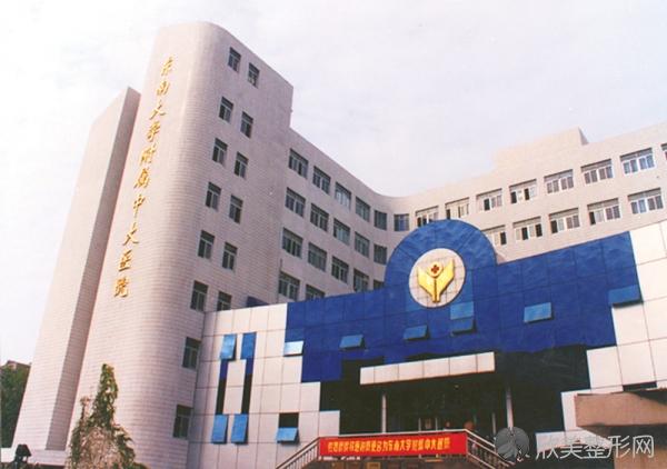 南京中大医院整形外科怎么样?2021年价格表更新~