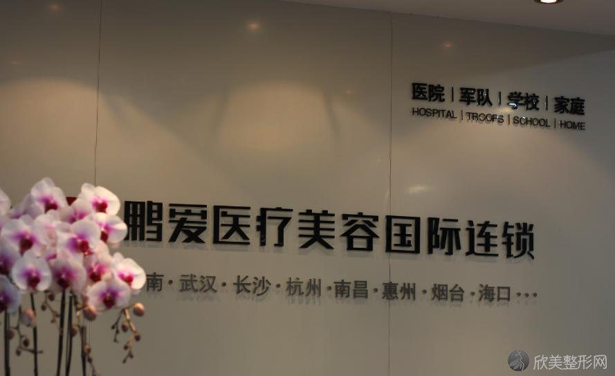 北京鹏爱医疗美容医院地址_专家详情__预约咨询_2021年价格表
