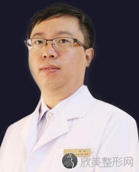 北京艺星医疗美容医院靠谱吗_专家介绍_预约咨询_整形价格表