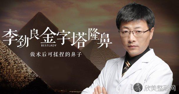 北京柏丽医疗美容门怎么样_医生介绍_全新项目价格表
