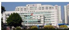 北京大学深圳医院2021年整形外科价格表