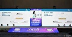 "ELLANSÉ伊妍仕""少女针""惊艳亮相2021美沃斯国际医学美容大会"