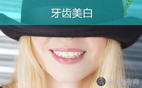 美白牙齿不非得洗牙,教你简单几招,清除牙垢洁白牙齿!