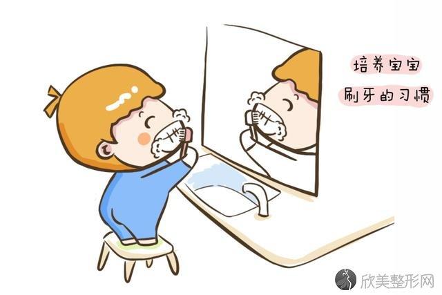 别等宝宝长了龋齿才知道后悔,正确护理牙齿只需要从这几方面入手!