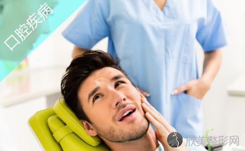 口腔溃疡的原因是什么,有哪些治疗方法和治疗偏方?