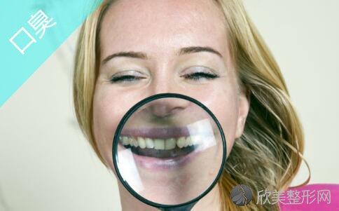 去除口臭的小妙招,若想保持口腔卫生,主要做哪些?