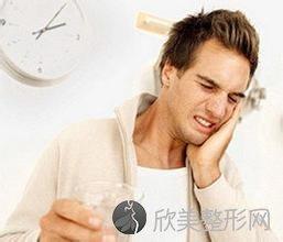 牙齿酸痛不可忽视!