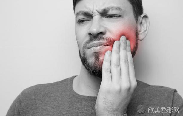 多数牙痛,都是这两种情况引起的,止痛要对症!
